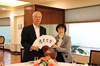 中大副校長張妙清教授(右)向譚述森院士致送紀念品