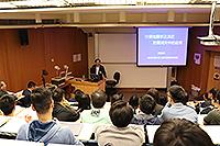 陳曉非院士在講座中分享對地震科學的真知灼見