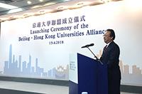 譚鐵牛副主任在聯盟成立典禮上發表講話