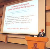 Prof. Tu King-Ning presents at the Academicians' Lecture Series