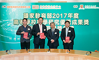 Prof. Wong Kam-fai (second from left) and his team receive the award certificate from Minister Chen Baosheng (second from right)