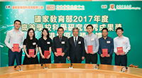 Prof. Jiang Liwen (fourth from left) and his team receive the award certificate from Minister Chen Baosheng (fourth from right)