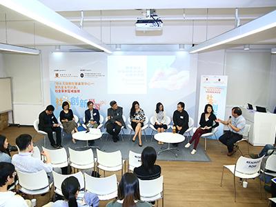 Social Business Regional Forum 2018