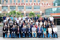 粵港澳三地官員及高校交流部門代表齊集廣州參與座談會