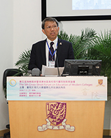 Prof. Rocky Tuan, Vice-Chancellor of CUHK, delivered speech at opening ceremony