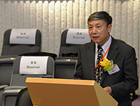 Prof. Cai Fang, Vice President of CASS, delivers Keynote speech