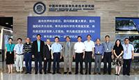 段崇智校長(中)訪問中國科學院深圳先進技術研究院