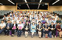 Group Photo for Closing Ceremony of The 6th Summer Institute for Mainland Higher Education Executives