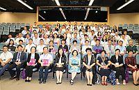 第六屆內地高校行政管理暑期學院結業儀式大合照