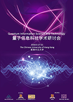 Invitation to CUHK-NSFC Academic Symposium on Quantum Information Science and Technology (18-19 September)