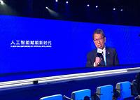 段崇智校長在大會主題論壇發表演說