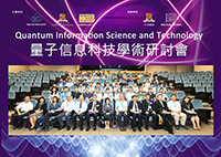 Group photo of participants at the Academic Symposium on Quantum Information Science and Technology 2018