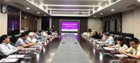 「2018年海峽兩岸暨香港人文社會科學論壇」常務理事會會議