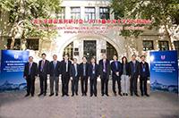 十二位内地和香港院校領導層聚首哈爾濱