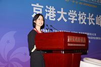 王淑英協理副校長在峰會上講話