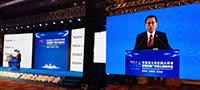 "Professor Tuan delivered an invited speech titled ""Future Development of Regenerative Medicine"""