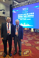 Professor Rocky S. TUAN, Vice-Chancellor and President (Left) and Professor CHAN Wai-yee, Pro-Vice-Chancellor and Vice-President of CUHK attend the Summit