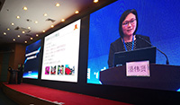Professor Isabella Poon, on behalf of the University, shared with participants the experience of online education at CUHK