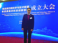 Professor Edwin Chan of CUHK participates in the Founding Ceremony of the two new Guangdong-Hong Kong-Macao alliances on behalf of CUHK