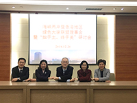 Professor Wong Suk-ying (second from right) of CUHK shakes hands with leaders of other member institutions as a symbol to enhance further collaboration