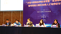 The first general meeting of Mainland-Hong Kong-Macau Law Education Alliance takes place in Shenzhen