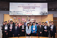 Scholars and representatives from 18 Chinese and British universities gather at CUHK for the event