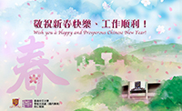 May OALC wish you a prosperous and vibrant Year of Pig!