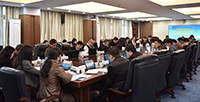 Meeting of Guangdong-Hong Kong-Macao Greater Bay Area University Online Open Course Alliance