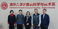 CUHK delegation visits Department of Computer Science and Technology of Tsinghua University