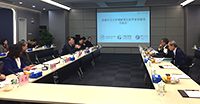 Professor Rocky S.  Tuan, Vice-Chancellor and Professor T.F. Fok, Pro-Vice-Chancellor of CUHK  visit Guangzhou to Foster Research Collaboration