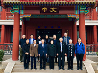 Professor Poon (middle), Pro-Vice-Chancellor of CUHK, leads a delegation to Department of Chinese Language and Literature of PKU