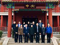 潘偉賢副校長(中)率團訪問北京大學中國語言文學系