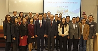 Participants of CUHK-SYSU Partnership Steering Committee pose for a group photo