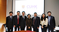 Representatives of CUHK and Education Department of Hebei pose for a group photo