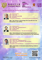 CUHK welcomes public registrations for the Lecture Series by AS Academicians