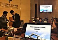 粵港澳大灣區高等教育合作發展專題調研會議於珠海舉行
