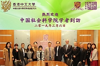 Prof. Fanny Cheung (sixth from left), Pro-Vice-Chancellor of CUHK, and faculty members welcome the delegates of the Chinese Academy of Social Science