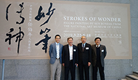 Three AS Academicians tour the Arts Museum of CUHK for its latest exhibition