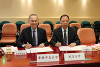The university-level general collaboration agreement was renewed