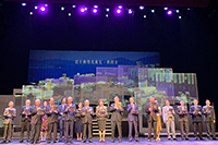 中大多位管理層人員上台粉墨登場,客串舞台劇演出