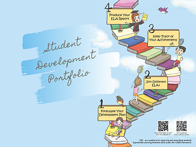 Student Development Portfolio: Information Update and Report Application