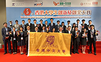 A total of 21 projects from CUHK receive top awards at the competition