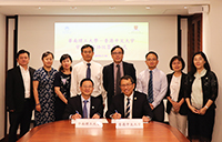 President Tuan renewed the university-level general collaboration agreement with President Gao Song of SCUT