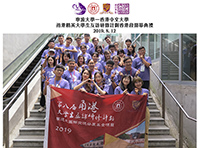 Members of CUHK and NBU pose for a group photo at the Opening Ceremony of the Hong Kong Programme