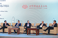 """Prof. Kalok Chan (first from right), Dean of CUHK Business School (first from right) moderates at the thematic session """"Development of Greater Bay Area: Business for Good""""."""