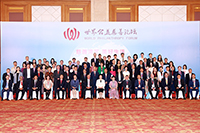 A group photo of all guests of the 2019 World Philanthropy Forum.