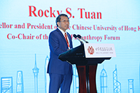 Prof. Rocky S. Tuan, Vice-Chancellor of CUHK, gives a speech at the Opening Ceremony.