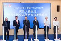 Planning of Establishing Guangdong-Hong Kong Advanced Institute for Regenerative Medicine.