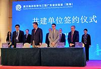 香港中文大學副校長陳偉儀教授(前排右一)代表大學簽署合作協議
