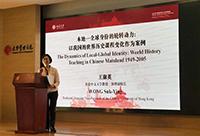 中大協理副校長王淑英教授於「中英高等教育人文聯盟峰會2019」發表主題報告